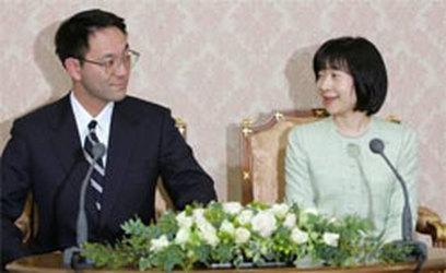 Sayako, hija de emperadores japoneses, se casará con plebeyo