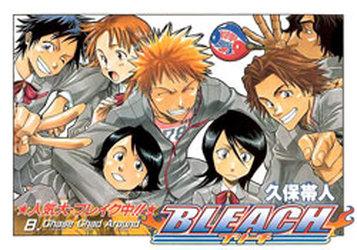 Fecha de Bleach en Japón