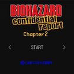 Resident Evil 4, censurado en Japón