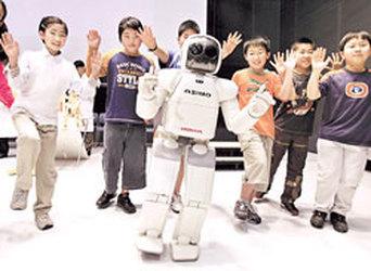 El mundo futuro, según Japón
