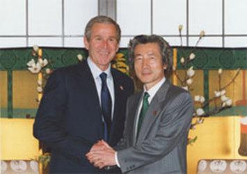Alianza militar entre Japón y Estados Unidos