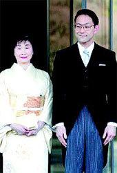 Sayako se caso y deja de ser princesa imperial