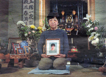 La justiicia tiene fecha de caducidad para los asesinatos en Japón