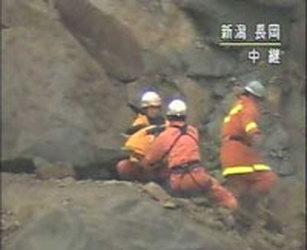 Un terremoto de 5,4 afecta el centro de Japón y causa 7 heridos