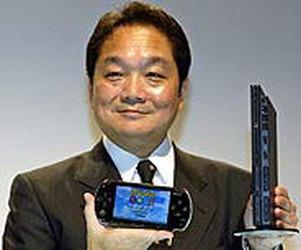 La venta de videojuegos en Japón cae un 15,9 por ciento en el primer semestre