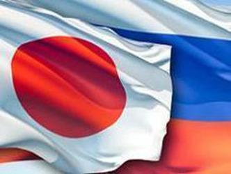 Festival de cultura rusa en Japón