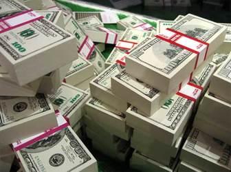 Donante anónimo japonés dejó USD 131.000 en baño público