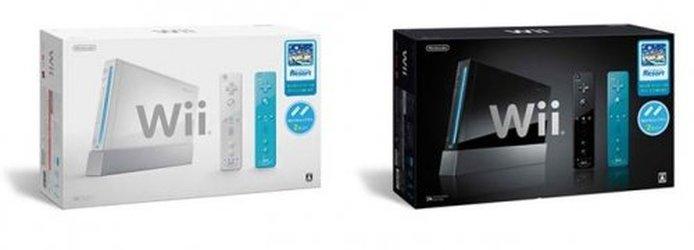 Poco entusiasmo en Japón con Wii U y Vita