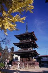 JAPÓN FEUDAL