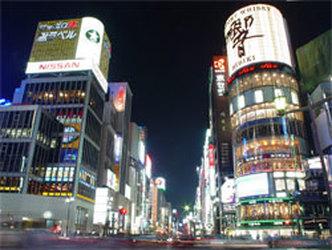 VISITAS Y EXCURSIONES DESDE TOKYO 1