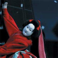 Bunraku: Teatro de marionetas