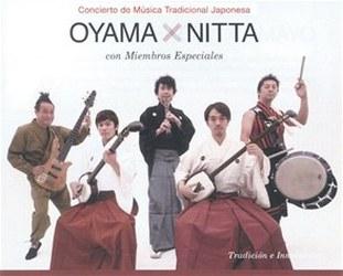 Japón anuncia temporada cultural de otoño