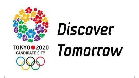 TOKYO Sede de los Juegos Olímpicos 2020