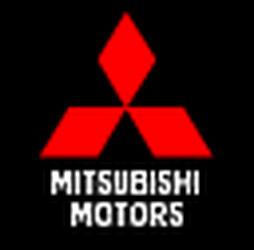 Mitsubishi consigue más diero para salir a flote