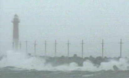 Ya son nueve las personas fallecidas por el tifón
